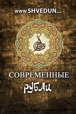 ruba11