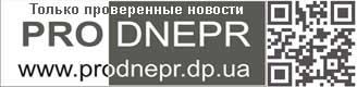 logo_site_prodnepr300312