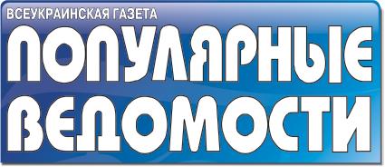 logopv