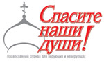 logo-sdn_rgb