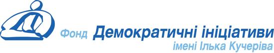 logo_srv