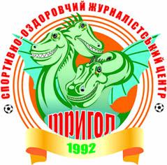 dracoshki