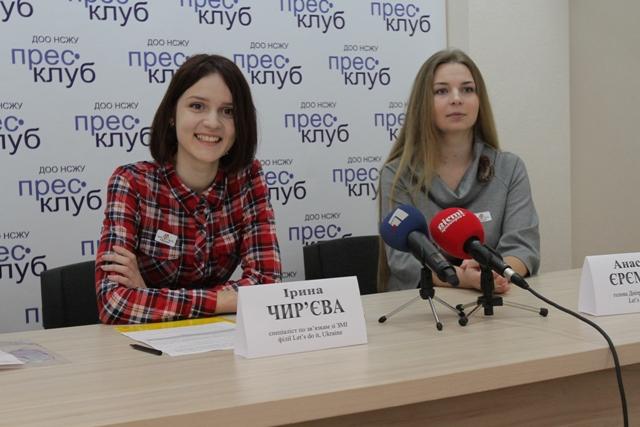 dovkillya