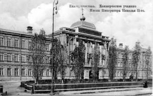 Нынешнее здание областного совета. Здесь в 1926 г. родилось радио
