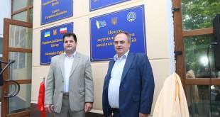 У Дніпрі відкрили Центр журналістики та медіакомунікацій