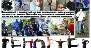 25 Чумак_Плакат_а2 (1)
