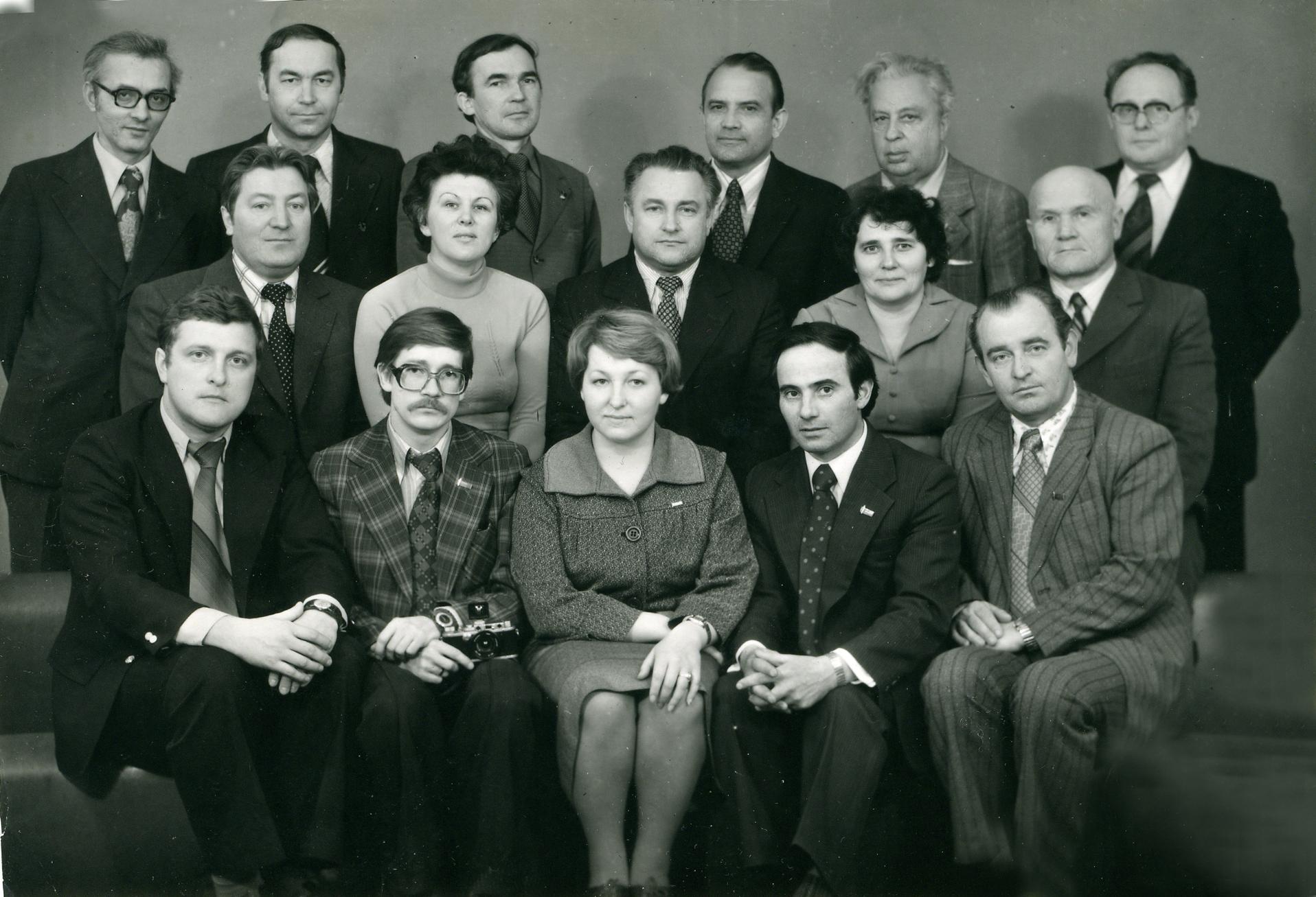 Фото_1. ЗОРЯ. Кінець 70-х.