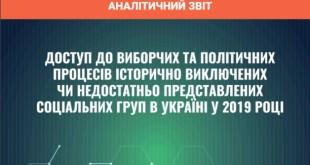 Oblojka_2019_IFES